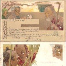 Postales: PS2967 LOTE DE 3 POSTALES ILUSTRADAS POR A. HOHENSTEIN - CIRCULADA EN 1905. Lote 41039245