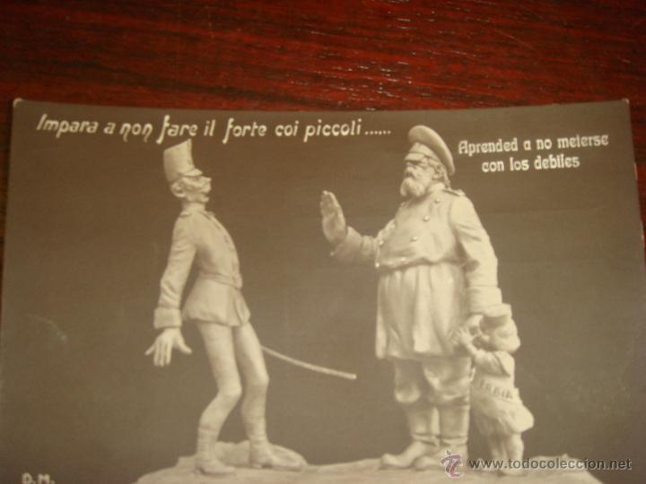 Postales: ANTIGUA POSTAL D. M. 525. IMPARA A NON FARE IL FORTE COI PICCOLI… SIN CIRCULAR. - Foto 2 - 42248988