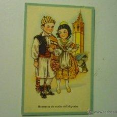 Postales: POSTAL HUERTANOS DE VUELTA DEL MIGUELEY-CMB SERIE 94. Lote 42467160