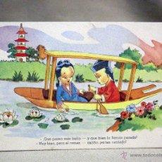 Postales: POSTAL, FOTO POSTAL, CARICATURESCA, ARTIGAS, 9 X 13 CM. Lote 43984999