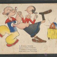Postales: POSTAL POPEYE Y ROSARIO - (3516). Lote 44041890