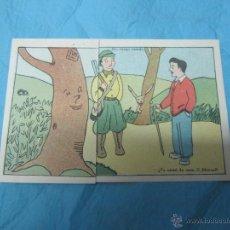 Postales: POSTAL ANTIGUA COMICA CHISTE CARICATURA DESPLEGABLE ENGAÑOSA Nº 77. Lote 44922411