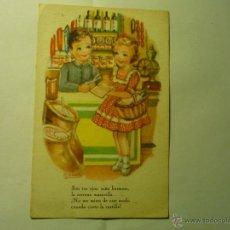 Postales: POSTAL VENDEDOR -DIBUJO GIRONA .-ESCRITA. Lote 45114716