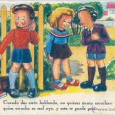 Postales: 0784S - IKON - EDICIONES DE ARTE - EDITORIAL ARTIGAS- SERIE 66 -DATA 1946 - ILUSTRA BOMBÓN. Lote 45560693