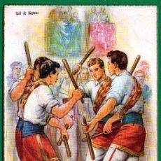 Postales: EL BALL DE BASTONS - ILUSTRACIÓN DE EMILIO FREIXAS - SERIE 327 - POSTAL ESCRITA - BIEN CONSERVADA. Lote 45831233