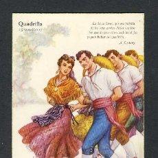Postales: POSTAL ILUSTRADA PER FREIXAS: QUADRILLA, BALL, BAILE, CATALANISTA. Lote 58008251