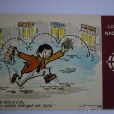 Postales: POSTAL LOTERIA NACIONAL AÑO 79 SERIE K Nº 9 E. DE LARA. Lote 46771735