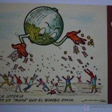Postales: POSTAL LOTERIA NACIONAL AÑO 79 SERIE K Nº 7 E. DE LARA. Lote 46771741