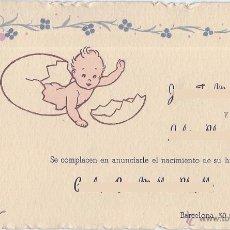 Postales: 0669F - FREIXAS - ANTIGUO SOUVENIR DE NACIMIENTO- TARJETA EDICIONES FREIXAS MOD. P.5-1951- 14X9 CM. Lote 47302398