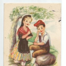 Postales: POSTAL EDITORIAL ARTIGAS .- ADAGIS POPULARS .- ILUSTRA GIRONA . Lote 47632692