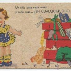 Postales: INDUSTRIAS GRAFICAS VALVERDE .- EDICIONES AGUIRRE . Lote 47682036