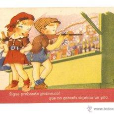 Postales: POSTAL - EDICIONES TRIO - SERIE 27. Lote 47930030