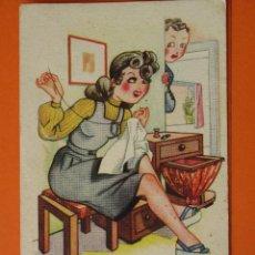 Postales: POSTAL - EDICIONES LLAMA SERIE 12 ILUSTRADOR RIPOLL - NO CIRCULADA. Lote 47985648