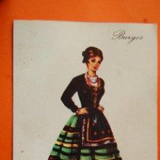 Postales: POSTAL - BURGOS TRAJE REGIONAL - PUBLICIDAD LABORATORIOS PRONITOL - CIRCULADA EN 1973. Lote 48020078