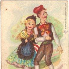 Postales: ILUSTRADOR: GIRONA, PASEO ROMANTICO - ADAGIS POPULARS, EDITORIAL ARTIGAS SERIE 177 - ESCRITA 1950. Lote 48734569