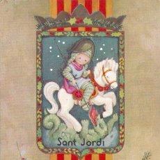 Postales: 0976F - SANT JORDI -EDICIONES ORTIZ X492 - DIPTICA 16,5X11,5 CM - DATA 1979 -ILUSTRA MARIA. Lote 49882683
