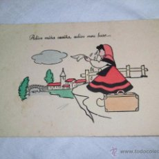 Postales: POSTAL ILUSTRADA EN GALLEGO.ADIOS MIÑA CASIÑA.ADIOS MEU LUAR...... Lote 50076596
