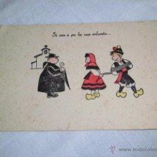 Postales: POSTAL ILUSTRADA EN GALLEGO.SI VEN E PO LA SUA VOLUNTA.... Lote 50076622