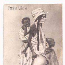 Postales: POSTAL FAMILIA RIFFEÑA / ILUSTRADA POR MULLOR / MELILLA / SIN USAR. Lote 50782895