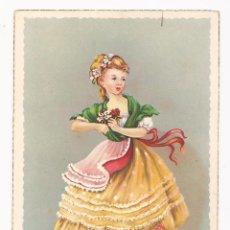 Postales: POSTAL SERIE 2317 -E / EDICIONES PAJARITA / SIN USAR 1959. Lote 50826929