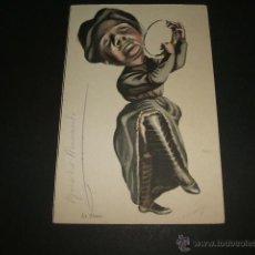 Postales: LA DANZA POSTAL ILUSTRADA ANTERIOR A 1905. Lote 51804801