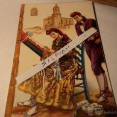 Postales: POSTAL DE TRAJE TIPICO CATALUÑA CREACIONES FREIXA SERIE 336. Lote 54513650