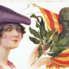 Postales: PS5155 POSTAL CATALANISTA 'GLORIAS CATALANES MOSSEN JACINTO VERDAGUER'. A. MIR. 1922. Lote 46055600