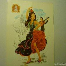 Postales: POSTAL C Y Z ANDALUCIA -DIBUJO ROSA GARCIA. Lote 57307718