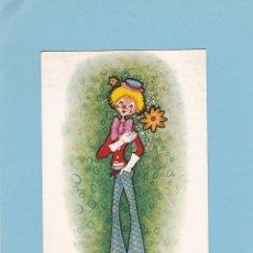 Postales: POSTAL PAYASO (1973). Lote 58385191
