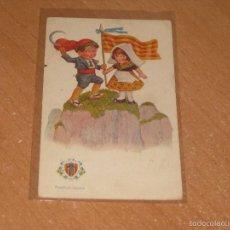 Postales: POSTAL POMELLS DE JOVENTUT. Lote 58510867