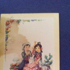 Postales: POSTAL EDITORIAL ARTIGAS/LAIETANA.-SERIE 5029 ANDALUCIA.- ILUSTRADOR GIRONA. Lote 60721087