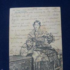 Postales: POSTAL. SALAMANQUINA. HAUSER Y MENET. Nº 1681.. Lote 61316167