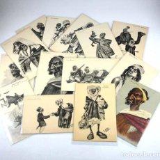 Postales: IMPRESIONANTE COLECCION DE 14 POSTALES DE MOROS EDICION BOIX HERMANOS MELILLA, VER DESCRIPCION. Lote 62196388