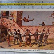 Postales: POSTAL DIBUJO DE DON QUIJOTE DE LA MANCHA. MANTEAMIENTO DE SANCHO PANZA. 1256. Lote 63422412