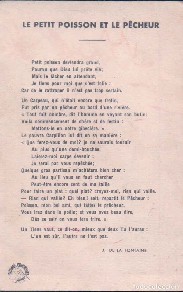 Postal El Pequeño Pez Y El Pescador Jean De La Fontaine Poema Fábulaed Educatives Paris