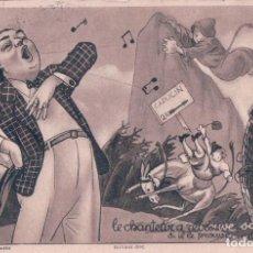 Postales: POSTAL FRANCESA, DIBUJO HUMOR DE HOMBRE CANTANDO Y LA GENTE VOLANDO.CIRCULADA. PUBLICIDAD AL REVERSO. Lote 63551452