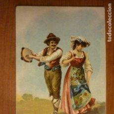 Postales: POSTAL DIBUJO TRAJES REGIONALES.. Lote 65697942