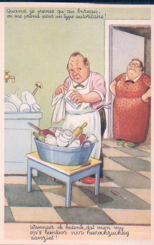 POSTAL CARICATURA HOMBRE FREGANDO (Postales - Dibujos y Caricaturas)