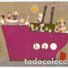 Postales: POSTAL DIBUJO. BARCO Y NIÑOS (REF: 73-85). Lote 69061909