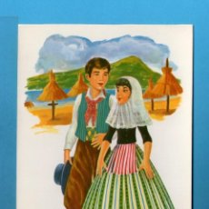 Cartoline: POSTAL DIBUJO PAREJA MALLORQUINA EDITÓ BEASCOA SIN CIRCULAR . Lote 74458927