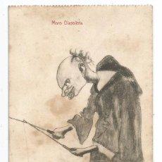 Postales: EDICIONES HERMANOS BOIX .- MELILLA .- MORO DIAVOLISTA .- ILUSTRA IGARTIBURU. Lote 79291613