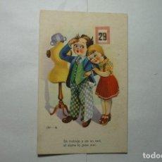 Postales: POSTAL SERIE B EDIC.TRIO --DIBUJO GRIS.--ESCRITA. Lote 79842665