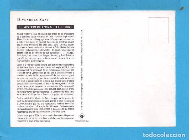 Postales: Postal de Viernes Santo de Reus Ecce Homo de Jesús Edito Imac - Foto 2 - 80718722