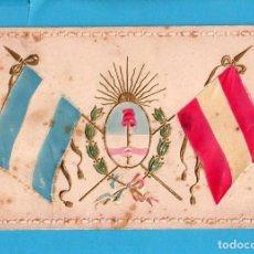 Postales: POSTAL DE BANDERA ARGENTINA Y ESPAÑOLA EDITOR 21 B. A. ESCRITA . Lote 83933256