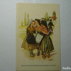 Postales: POSTAL SERIE ADAGIS POPULARS SERIE 146 DIBUJO GIRONA-ESCRITA. Lote 85335720