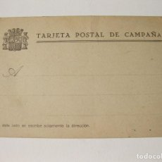 Postales: TARJETA POSTAL DE CAMPAÑA. REPUBLICA. GUERRA CIVIL. SIN CIRCULAR . Lote 87900908
