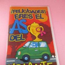 Postales: POSTAL-DOBLE HOJA-AS DEL VOLANTE-PRECINTADA-REGALO DENTRO-VER FOTOS. Lote 89742492