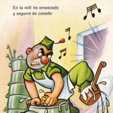 Postales: CHISTES DE LA MILI POSTAL NO CIRCULADA. Lote 95183435
