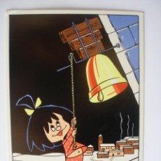 Postales: CLEO FAMILIA TELERÍN CONCESIÓN MORO Nº 720 - ED FHER AÑO 1965 - NUEVA SIN USO. Lote 97080207