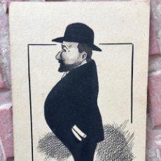 Postales: POSTAL 1900 A TINTA CABALLERO FIRMADA POR MUECAS SIN DIVIDIR NI CIRCULAR 14X9 CM. Lote 97316187